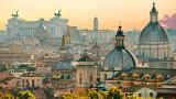 """Италия въвежда """"граждански доход"""" и нови правила за пенсиониране"""