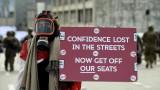 Прокуратурата в Ливан замрази активите на 20 банки
