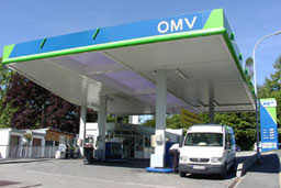 Две наши бензиностанции откраднали имиджа на OMV