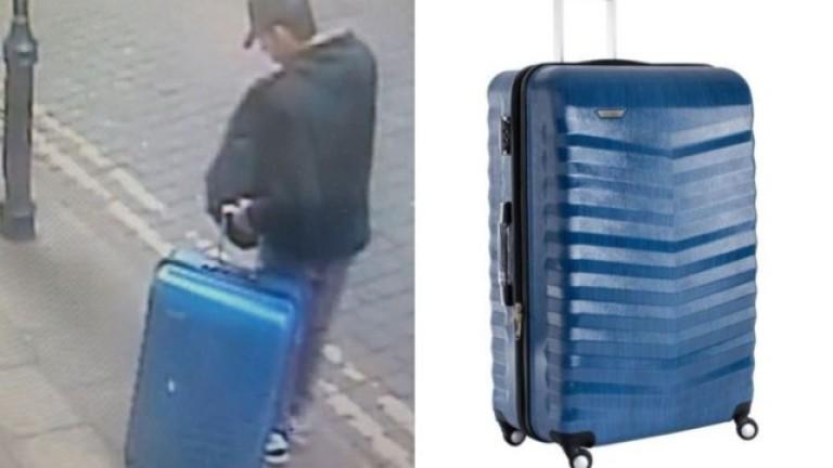 Салман Абеди е криел бомбата в куфар?