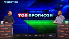 "Стойко Сакалиев преди Вечното дерби: ЦСКА ще бие Левски на нула, винаги се е помагало на ""сините"""
