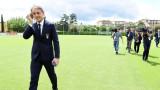 Роберто Манчини: Искам да заведа Италия там, където заслужава - на световния и европейския връх