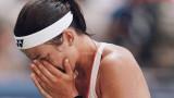 Анастасия Севастова детронира Слоун Стивънс и очаква звездна съперничка на полуфиналите на US Open