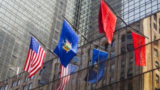 Хотелът в Манхатън, който направи Тръмп известен, ще бъде разрушен