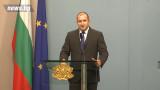 Румен Радев свиква още един КСНС на борба с корупцията