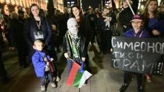 Десети протест настоя за оставката на Валери Симеонов