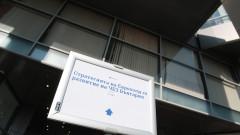 """От """"Еврохолд"""" внесоха документи в КЗК за застрахователната си дейност"""