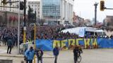 Ръководството на Левски благодари на феновете за невероятната подкрепа през последния месец