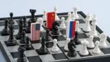 САЩ решили да изтласкат Русия и Китай от пазарите за ядрени технологии