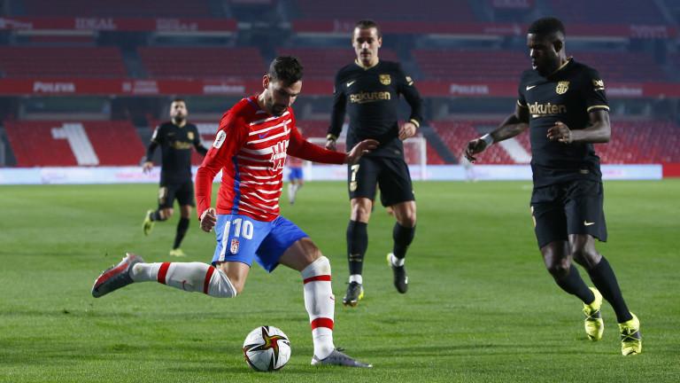 Барселона възкръсна в Гранада и се промъкна на полуфиналите за Купата на краля