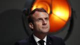 """Новата стратегия на Макрон е """"разрушение"""", но Европа трябва да я приеме и оформи"""