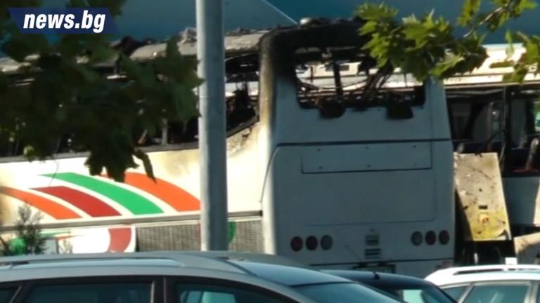 Произнасят присъдата за атентата в Сарафово