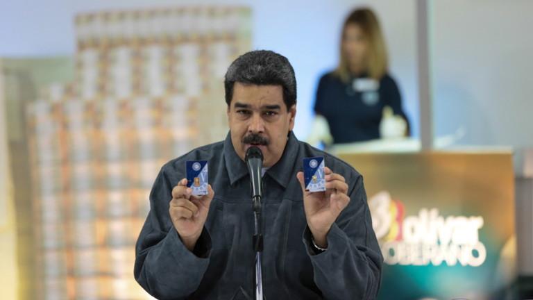 Мадуро в Китай, за да иска нови средства за закъсалата Венецуела