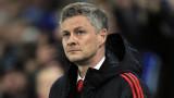 Оле Гунар Солскяер: Не искам да си тръгвам от Манчестър Юнайтед