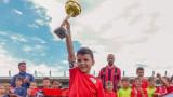 Децата на Локомотив спечелиха турнира в памет на Атанас Михайлов
