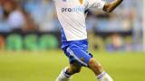 Карлос Диого: Подписвам с ЦСКА до лятото