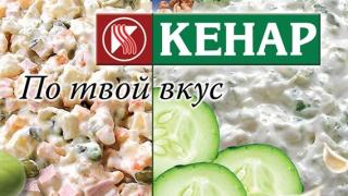"Нов инвеститор удвоява капитала на ""Кенар"""