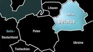 Опозицията в Беларус проведе забранен митинг
