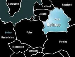България - Беларус: кой сега е номер едно?