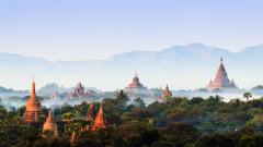 Мианмар те зове през октомври 2020