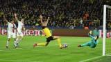Борусия (Дортмунд) победи ПСЖ с 2:1