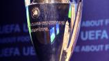 Америка също ще има Шампионска лига