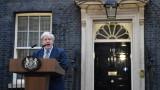 Борис Джонсън: Нека оздравителният процес започне