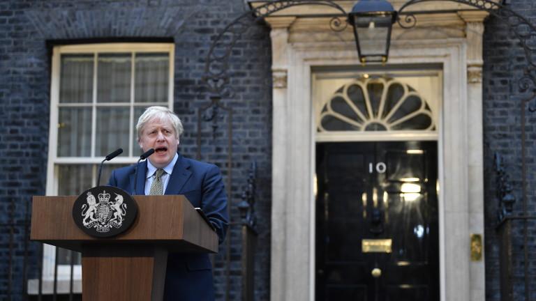 Нека оздравителният процес започне. Това призова премиерът на Великобритания Борис