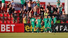 Силно второ полувреме остави Ботев (Враца) в Първа лига