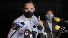 Експрезидент на Перу изгонен от политиката за 10 г. заради пререждане за ваксина