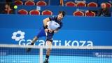 Николоз Басилашвили сътвори малка изненада срещу Адриан Манарино