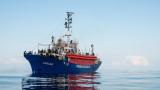 Рим вече блокира и италиански кораби с мигранти
