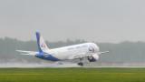 Печалбата на Airbus се обърна в загуба заради глоби за корупция