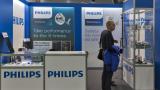 Philips готви сделка за $1.7 милиарда