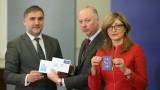 С пощенска марка отбелязват 15 г. от влизането ни в НАТО