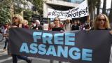 Австралия се противопоставя на смъртно наказание за Асандж