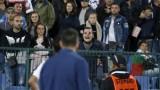 Организация против расизма призова: Изхвърлете България от всички турнири на УЕФА