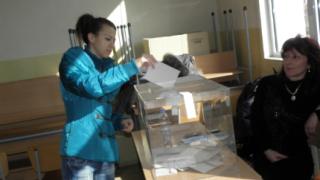 Избираме 42-ия български парламент