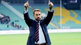 Гарет Саутгейт няма да присъства на мачове от Висшата лига
