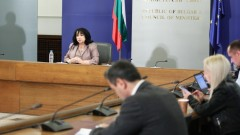 Петкова обеща проверка на КЕВР на сметките за парно октомври месец