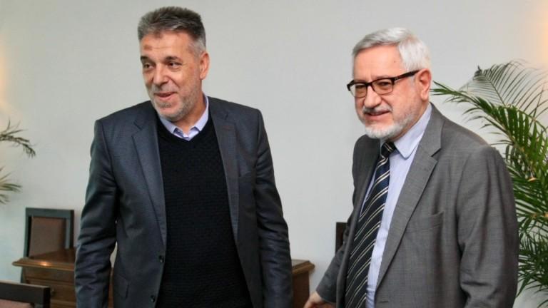 Българо-македонската комисия се събира в Скопие