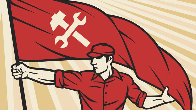 30 години след падането на комунизма малък процент хора в