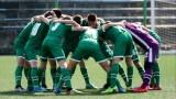 Юношите на Лудогорец на финал за Купата на БФС след равенство с Локомотив (Пловдив)