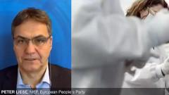 Германски депутат критикува Британия за прибързано одобрение на ваксината Pfizer