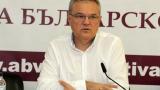 Румен Петков определи F-16 за национално предателство