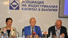 България е готова да влезе в еврозоната