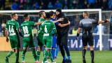 Левски - Лудогорец 0:2 (Развой на срещата по минути)