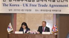 Великобритания и Южна Корея се договориха да сключат споразумение за свободна търговия