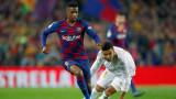 Барселона продава защитник в Англия