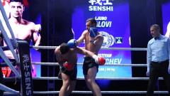Сръбски шампион не успя да спре любимеца на публиката Християн Корунчев